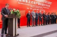 Запуск нового моторного завода МАЗ и WEICHAI