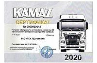 Ждем владельцев КАМАЗ серии К5 на обслуживание в ТЕХИНКОМ